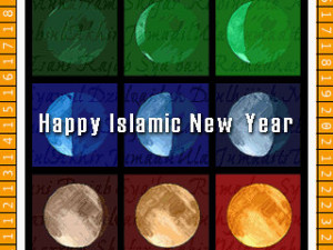 Islamic New Year Cards at Alhabib