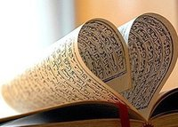 Love in the Qur'an