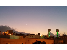 Crescent moon for Muharram 1436 seen in Saudi Arabia on the evening of Saturday, 25 October 2014.