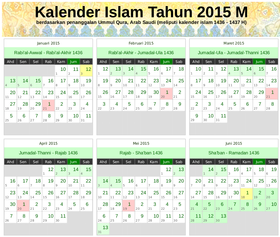 2015 kalendar islam. Black Bedroom Furniture Sets. Home Design Ideas