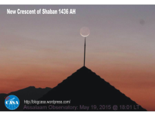 Crescent moon of Sha'ban 1436 AH on the tip of a building captured on 19 May 2015 in Surakarta, Indonesia.