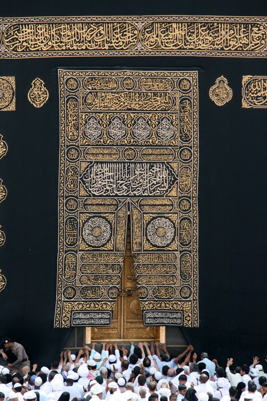 kaabah-touching