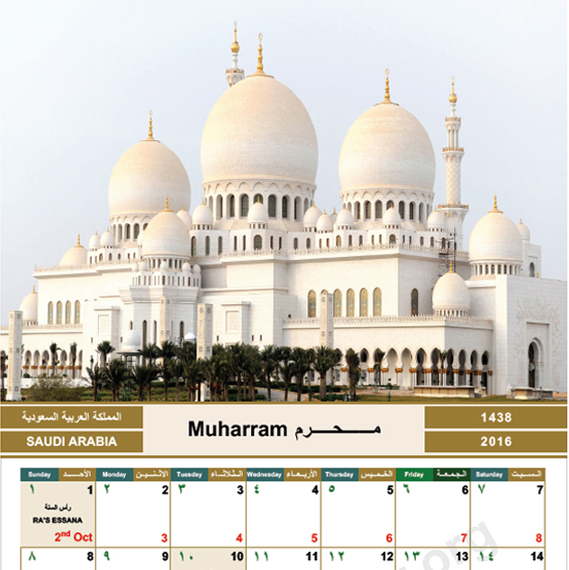 saudi-arabia-abandon-islamic-hijri-calendar-2016-october