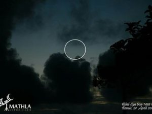 Photos: Hilaal (Crescent Moon) of Sha'ban 1438 AH