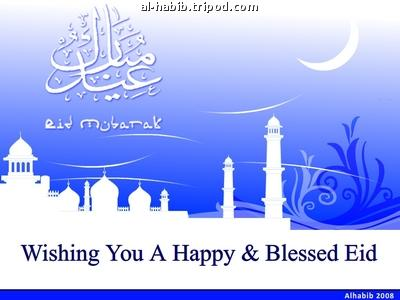New Eid Greeting Cards by Alhabib