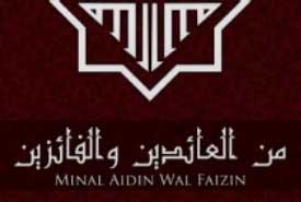 Arti Minal 'Aidin wal Faizin bukan Mohon Maaf Lahir Batin