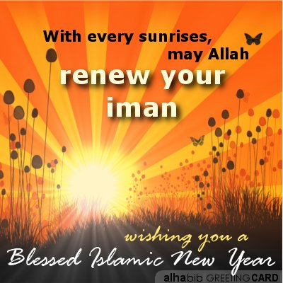 Islamic New Year Greeting Cards Collection Updated