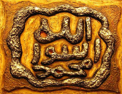 prophet muhammad s last tears alhabib s blog