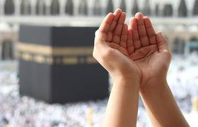 Simple supplication that will erase our sins