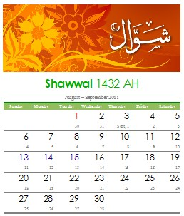 monthly islamic calendar – Alhabib's Blog