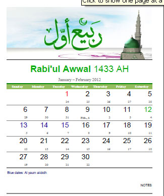 Download Islamic Calendar Rabi'ul Awwal 1433 AH – Alhabib's Blog