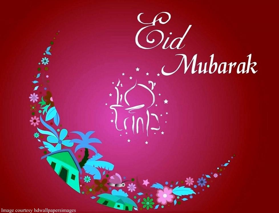 Download Aramco Eid Al-Fitr 2018 - Eid-Mubarak-crescent-ornament1  2018_138773 .jpg