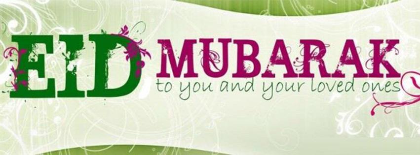 gambar-sampul-facebook-terbaik-fb-idul-fitri-2015-eid-mubarak