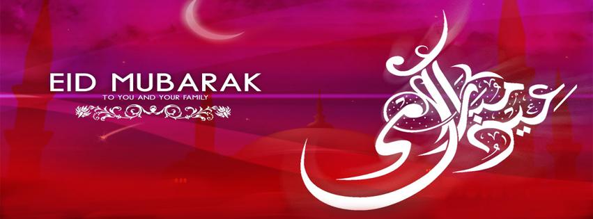 Koleksi Gambar Sampul Idul Fitri Terbaik 2015 – Blog Alhabib