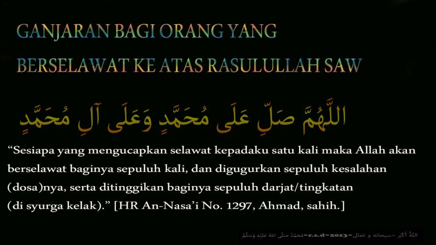 Hadits pahala mengucapkan shalawat atas Nabi Muhammad.