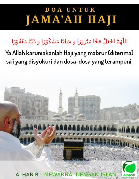 Doa Untuk Orang Pulang dari Haji