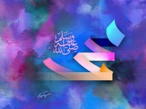 Tanggal Lahir Nabi Muhammad dalam Kalender Masehi