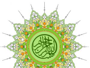 Kalender Islam 2016 Tersedia Untuk Diunduh