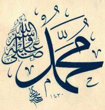 Muhammad-SAW_tulisan-arab