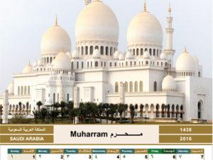 Saudi Arabia Abandons Islamic Calendar for Civil Servant Paydays