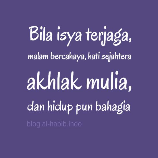 Mutiara Islam Blog Alhabib