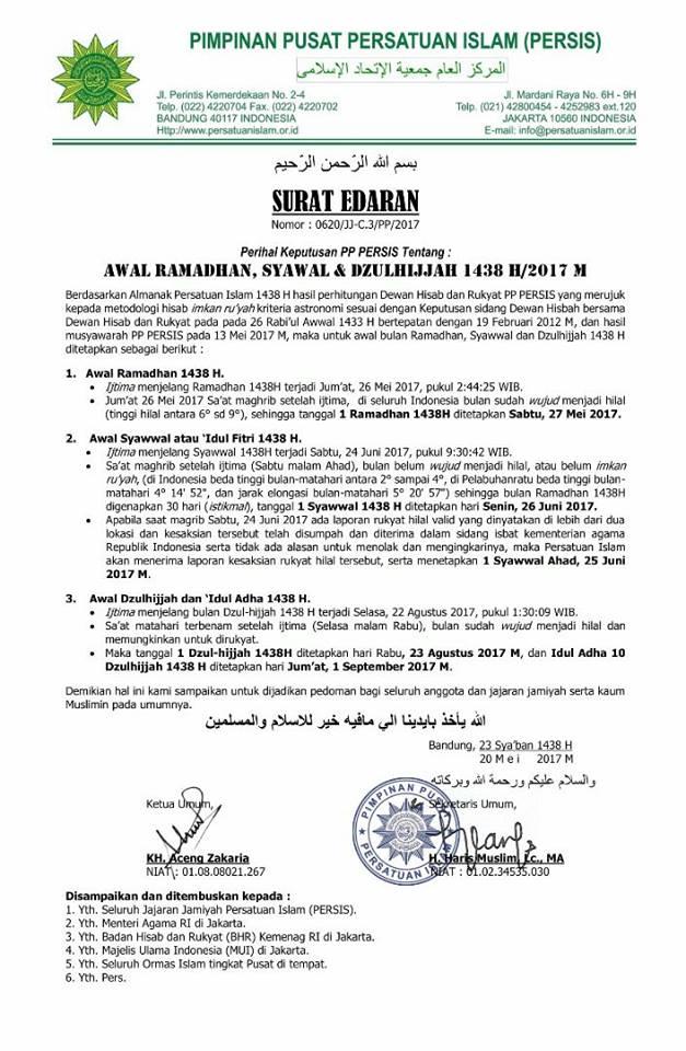 Surat Edaran Persatuan Islam (PERSIS) terkait Puasa Ramadhan 1438 H, Idul Fitri dan Idul Adha (2017).