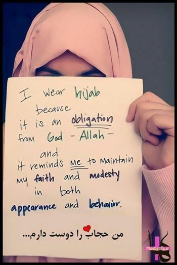 Pictures: Beautiful Quotes On Hijab & Modesty