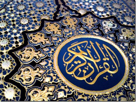 Qur'an, petunjuk dari Allah, bukan fiksi, dongeng karangan manusia.