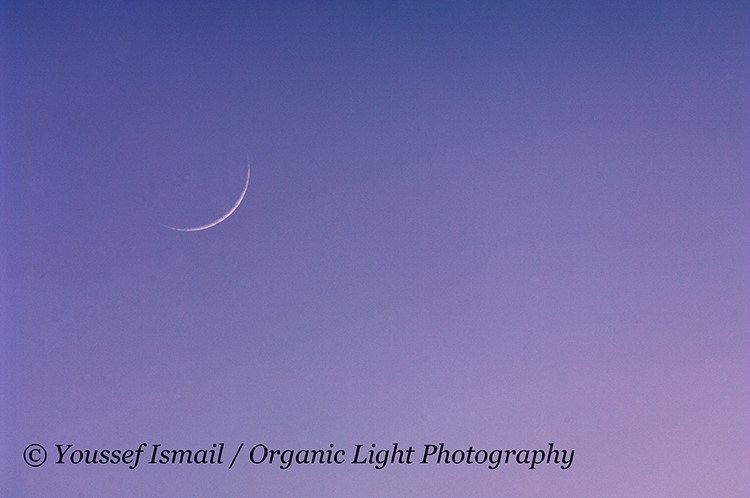 Photo of the crescent moon (hilaal) of Ramadan 1439 AH from United States of America. Obtained, Wednesday, 16 May 2018.