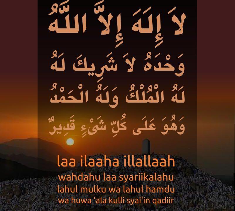 Doa & dizikir terbaik di Hari Arafah, 9 Dzulhijjah.