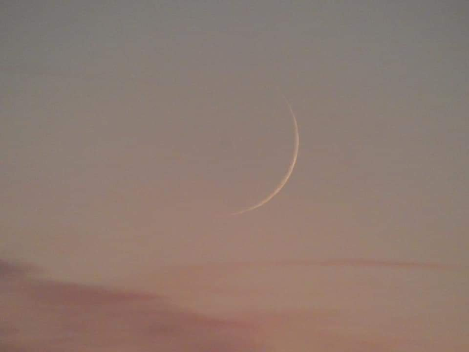 Photo of crescent moon of 1 Muharram 1441 AH, taken from United Kingdom on Saturday, 31 August 2019