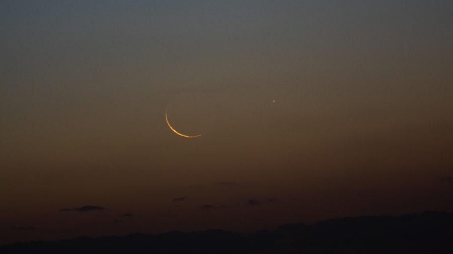 Crescent moon of Jumadal Ula 1441 H.