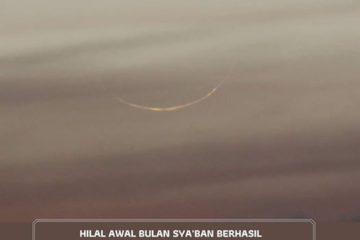 Foto hilal atau bulan sabit tipis 1 Sya'ban 1441 H terlihat dari Ambon, Maluku pada Rabu, 25 Maret 2020 M.