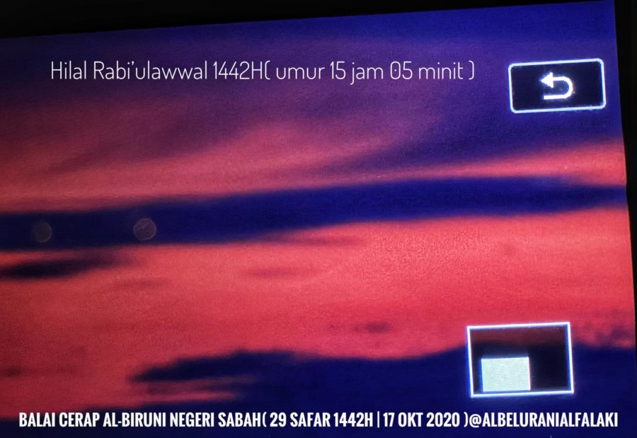 Photo of the crescent moon of 1 Rabiul Awwal 1442 AH taken through telescope from Sabah, Malaysia (Balai Cerap Al Biruni)