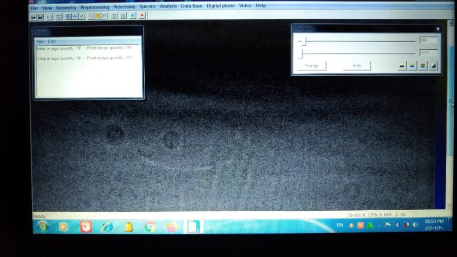 Screen shot of the image processing to reveal the thin crescent moon photo image of 1 Rabiul Awwal 1442 AH as seen throug a telescope from Ponorogo, East Java, Indonesia (Achmad Junaidi)