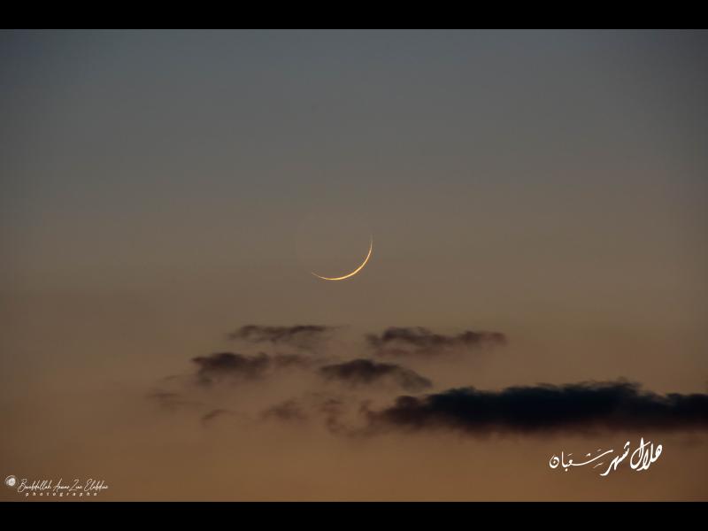 Foto hilal, bulan sabit, 1 Sya'ban 1442 H pada hari Ahad, 14 Maret 2021 dari Aljazair (Anwar Zain, ICOP)