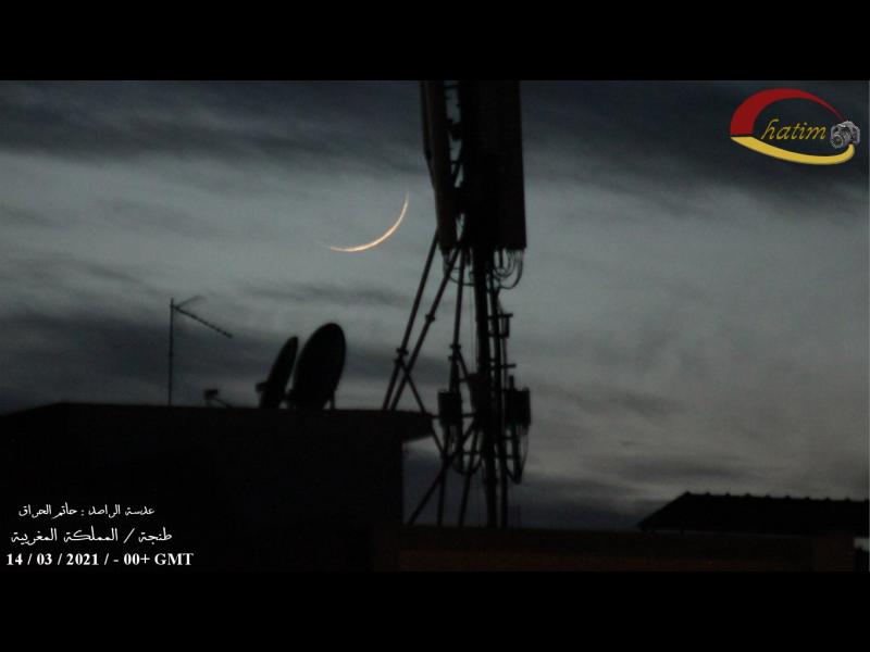 Foto hilal, bulan sabit, 1 Sya'ban 1442 H pada hari Ahad, 14 Maret 2021 dari Maroko (Hatim, ICOP)